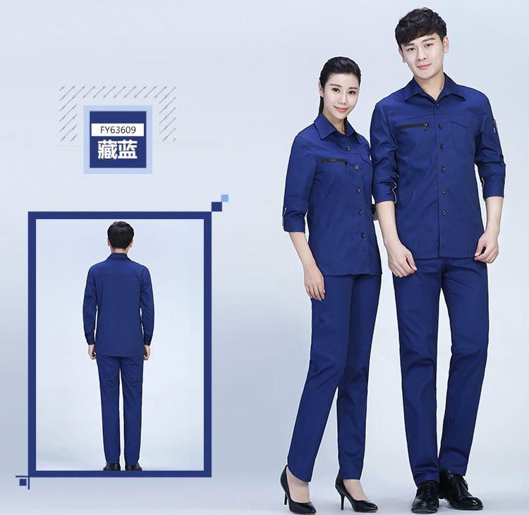 银灰色夏季长袖工服FY636娇兰服装有限公司